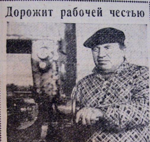 Эрнст Блеч