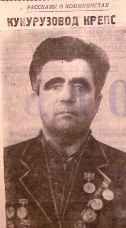 Виктор Александрович Крепс
