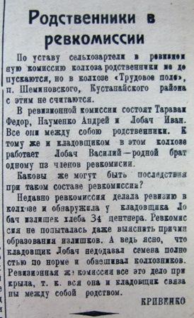 1937 год