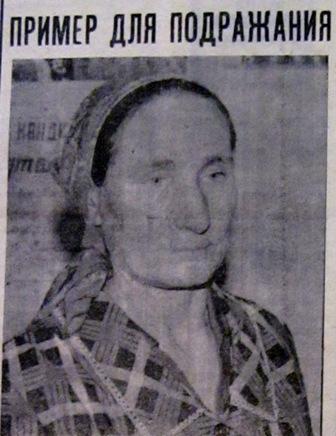 Мария Андреевна Гофман