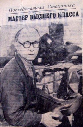 Оскар Христианович Штаубер