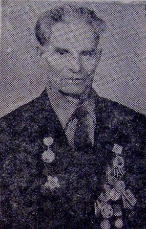 Дмитрий Тихонович Ещенко