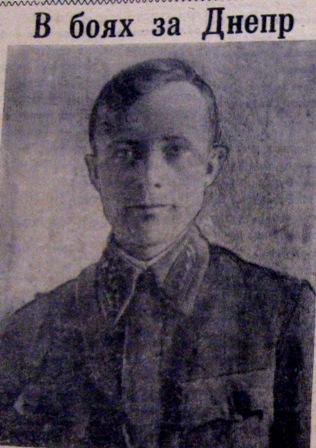 Иван Пантелеевич Киктев