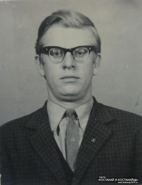 Регель Виктор Эдуардович