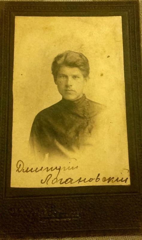 Дмитрий Логановский