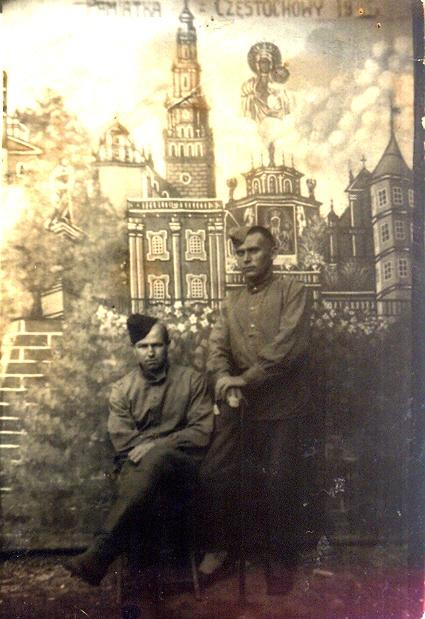 4.Старший сержант Визер Алексей, 1945 год,    Ченстохов, Польша