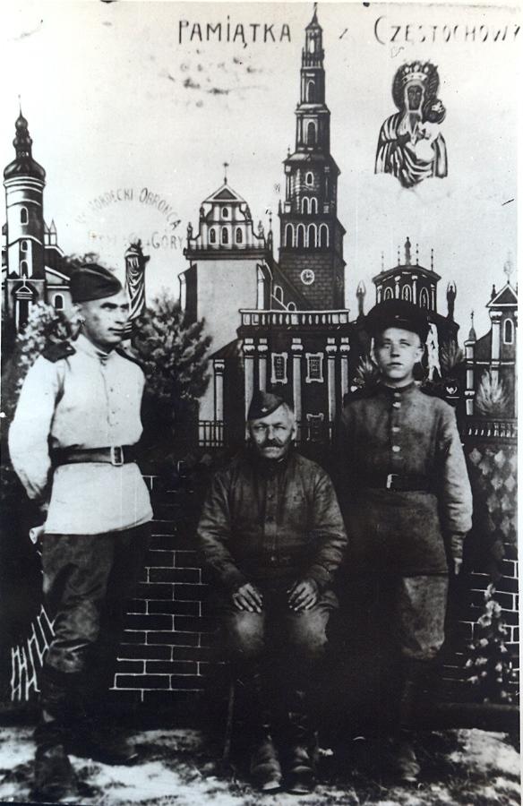3.Старший сержант Визер Алексей, 1945 год,    Ченстохов, Польша
