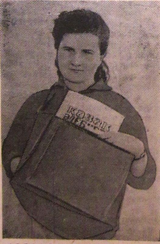 Эльвира Артуровна Флейман