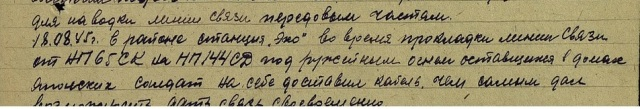 Ситкалеев Амир
