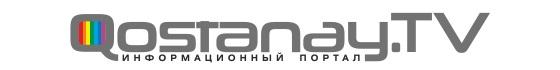 Новый костанайский сайт