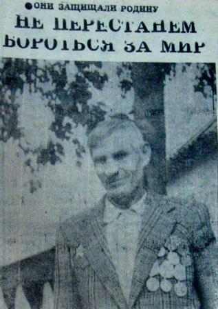 А.Рассолов