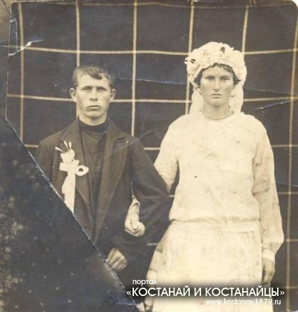 Семья Якоби. 1941 год. Депортированы из Краснодарского края в Орджоникдзевский район