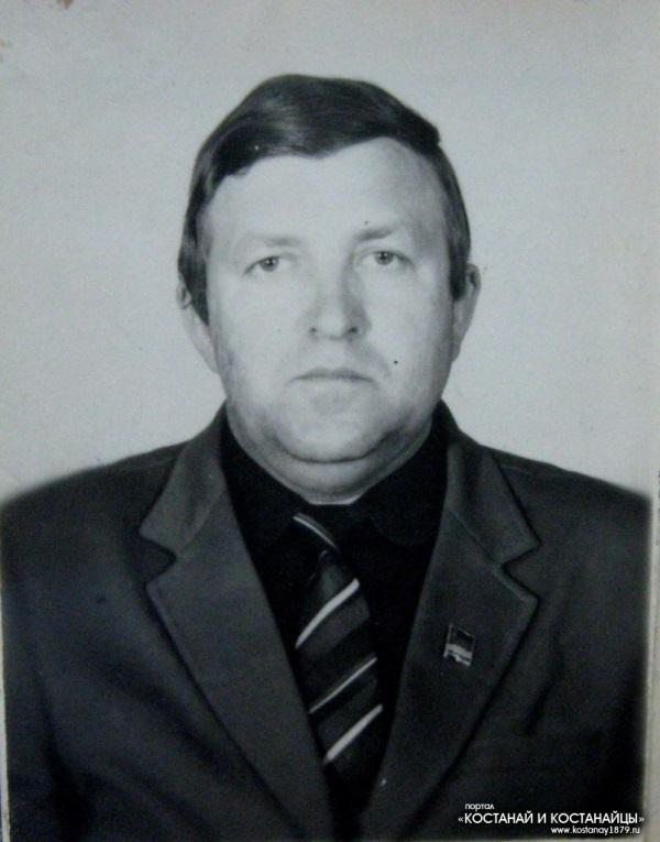 Келлер Владимир Христьянович