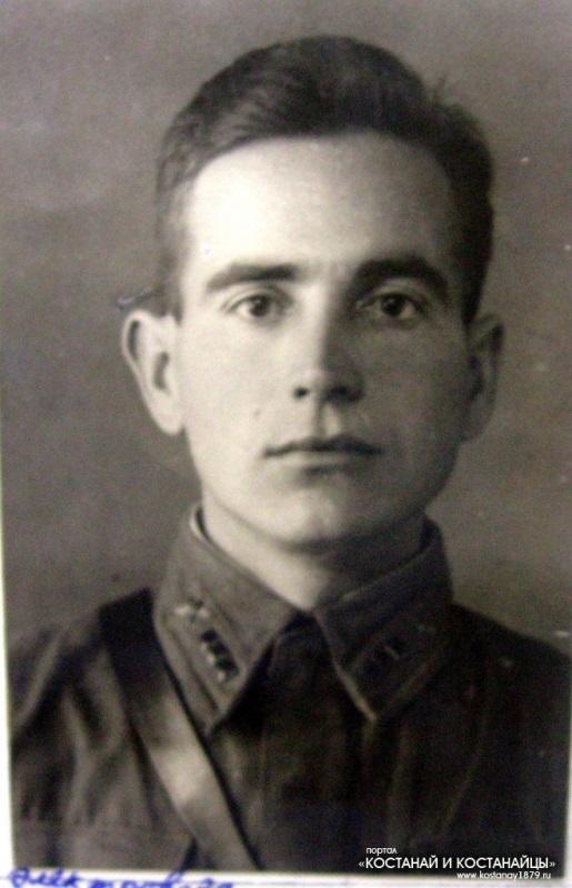 Фомин Иван Максимович