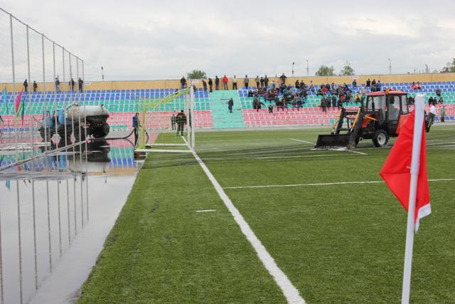Стадион не подготовлен к дождю