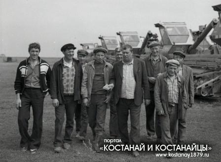 Колхоз Север