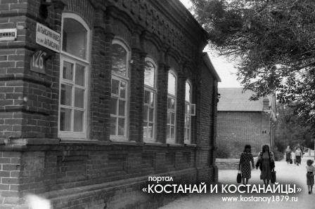 Старый Костанай