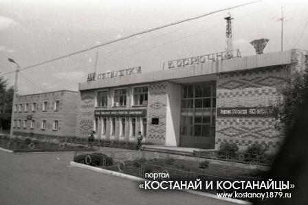 Москалевский