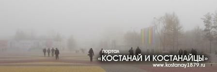 Центральная площадь (туман)