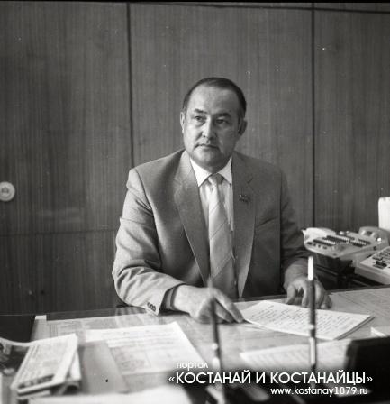К.Укин - председатель облисполкома