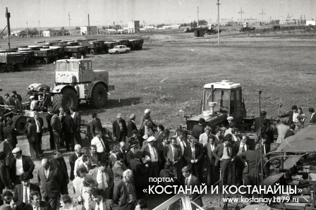 Семинар-совещание на базе ОПХ Кустанайского НИИ и Учхоз им. Гагарина.