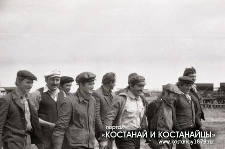 Совхоз Севастопольский
