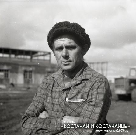 Карасуский район