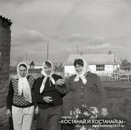 Совхоз Большевик