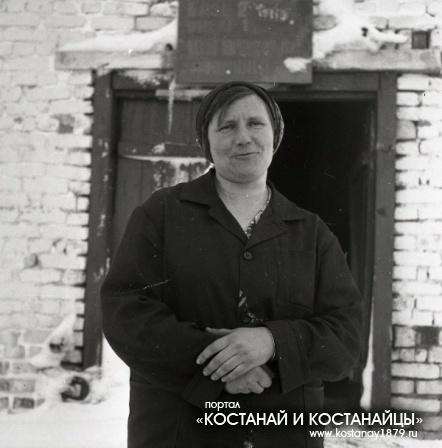 Совхоз имени Ильича