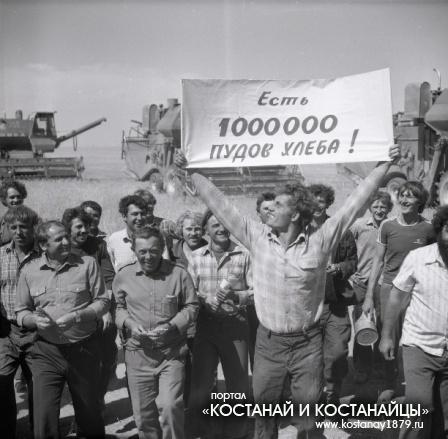 Совхоз имени Козлова