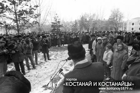 Открытие мемориальной доски Ильясу Омарову