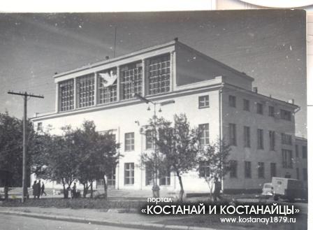 Дом Пионеров - 1963 год