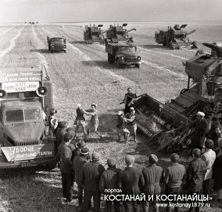 Агитбригада ДК Ленинского района выступает перед хлеборобами совхоза Киевский. 6 сентября 1972 год