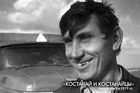 Совхоз Киевский