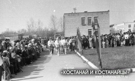 Пионерский праздник посвященный Дню Победы