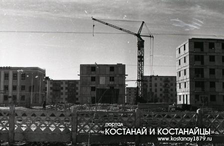 г.Аркалык. 1967 год