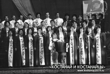 Участники фестиваля, посвященного 70-летию Октября
