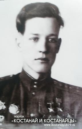 Дважды Герой Советского Союза Павлов Иван Фомич