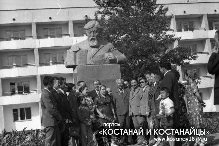 Встреча выпускников 1955 года казахской школы-интернат