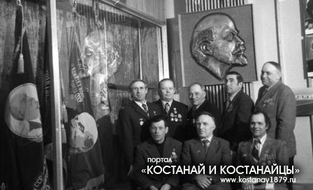 Ветераны треста СОГОК награжденные орденом Ленина