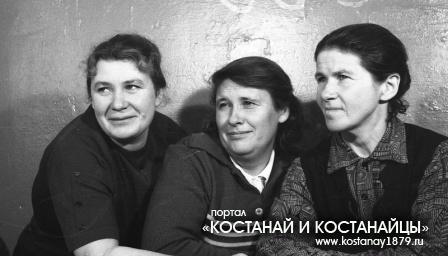 Доярки совхоза имени Мичурина
