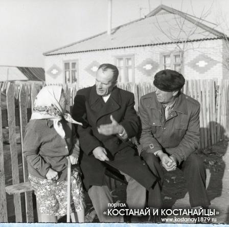 Комсомольцы первой комсомольской ячейки в Кустанайском районе