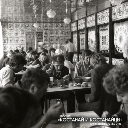 В столовой совхоза Нива Кустанайского района