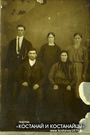 п. Станционное 1930-40-е годы
