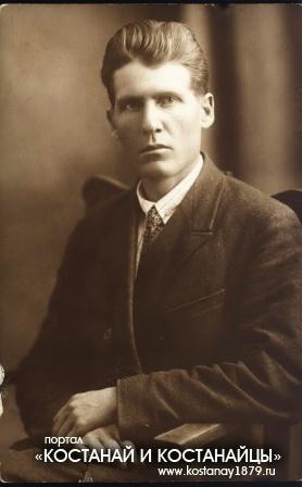 Кузнецов Федор Степанович – красный партизан. 1920 год