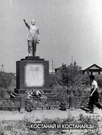 Боровской район