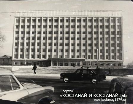Обком партии. 1974 год