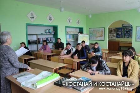 Выпускной класс 2013 года