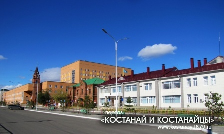 Областная больница