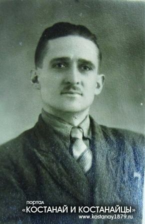 Гриненко Василий Захарович